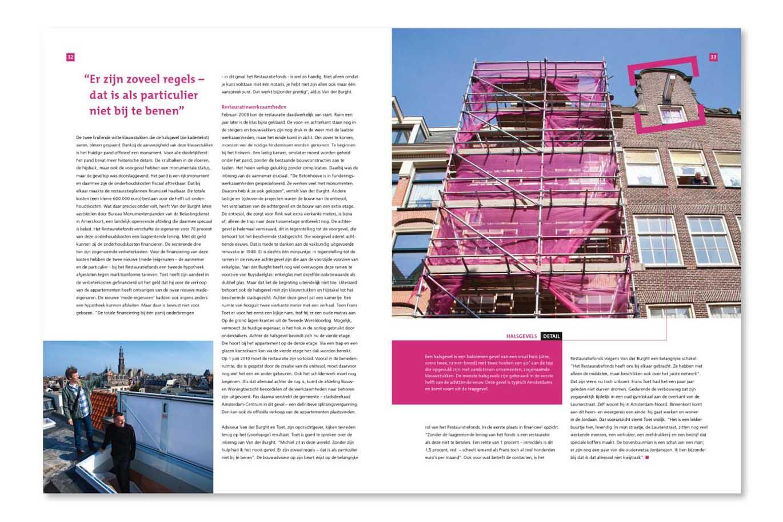 InDetail Magazine
